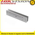 Hikvision DS-K4H250-U U-Bracket of Magnetic Lock, for DS-K4H250/D