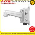 Hikvision DS-1602ZJ-BOX Wall mount bracket indoor/outdoor