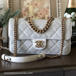 CHANEL 14B Grey 'Perfect Edge' Glazed Calfskin Flap Bag Gold Hw #20136682