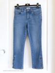 CHANEL 2019 Cruise 19C La Pausa Bermudas Cropped Jeans w CC Buttons 34 FR