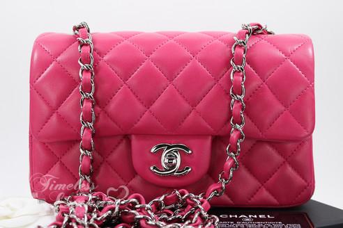 85f9d66a8a9c77 ... Classic Flaps; CHANEL Fuchsia Pink Rectangle Mini Flap Silver Hw  #19716554 *New. Image 1
