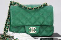 CHANEL 18S Emerald Green Caviar Square Mini Flap Lt Gold Hw #25xxxxxx *New