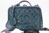 CHANEL 18B Dk Turquoise Rainbow Filigree Med Vanity Case #26xxxxxx *New