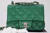 CHANEL 18S Emerald Green Caviar Square Mini Light Gold Hw #25xxxxxx *New