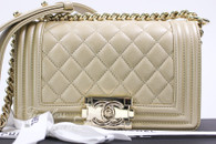 CHANEL 17S Champagne Gold Caviar Boy Small Flap Bag Lt Gold Hw #24228487