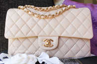 CHANEL Beige Clair Classic Double Flap Bag Gold Hw #16517430 *New