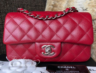 CHANEL 17B Dk Red Caviar Rectangle Mini Flap Silver Hw #24495267
