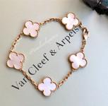 VAN CLEEF & ARPELS Vintage Alhambra 5-Motifs Bracelet White MOP YG