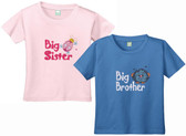 Big Brother & Big Sister Tees
