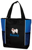 Japanese Chin Panel Tote Font shown on bag is INSCRIPTION