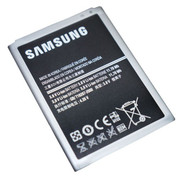 Samsung Galaxy Note 2 Battery