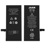 iPhone 7 Battery - Powered by JAAN
