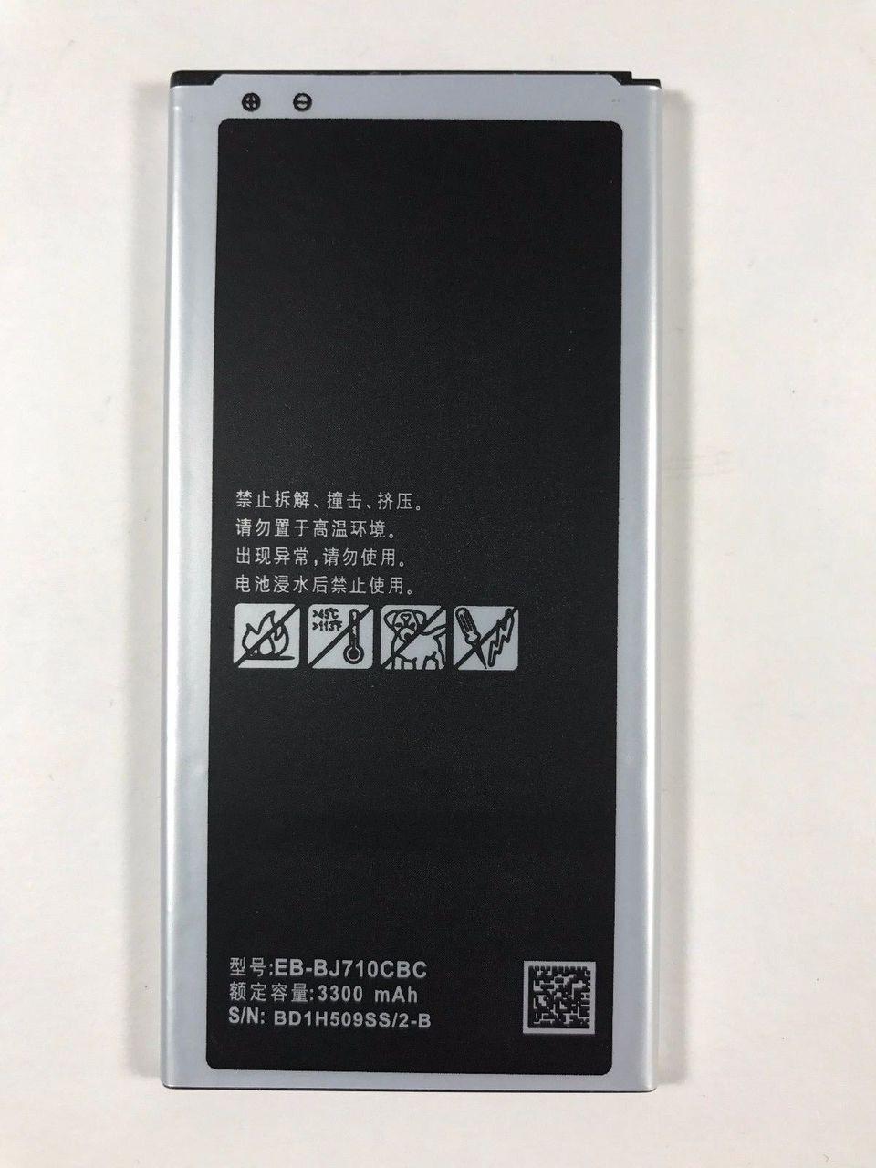 Samsung Galaxy J7 Prime Battery