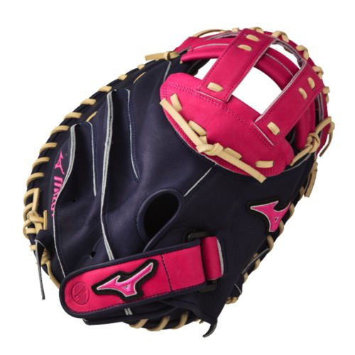 Women s Mizuno MVP Prime SE Fastpitch Softball Catchers Mitt 34in RHT -  Sieverts Sporting Goods 3ae8ec2066