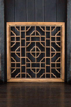 Chinese Wood Screen - Square
