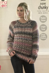 King Cole Ladies Super Chunky knitting pattern 5455