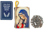 Military Rosary with Prayer Book and Tapestry Pouch (Antique Copper, Madonna and Child 1)