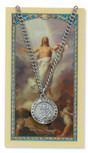 ST GREGORY PRAYER CARD SET
