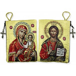 Virgin Of Smolensk & Christ The Teacher Icon Pouch (TIP11)