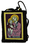 Authentic Catholic Scapular - 100% Wool (Saint Joseph)