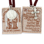 Mahogany Catholic Brown Scapular by Venerare