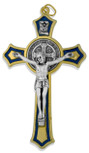 Gold Saint Benedict Cross with Blue Enamel