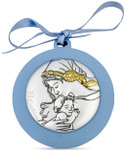 "Adorable 2"" Crib Medal Keepsake with Gift Box"