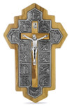 Olive Wood Wall Cross with the 14 Stations