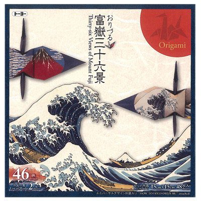 36 views of Mt. Fuji origami paper
