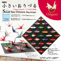 """National Flags 3"""" Origami Paper"""