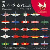 Origami Paper National Flags