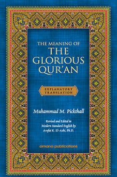 The Meaning of the Glorious Qur'an  (English)