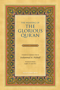 The Meaning of the Glorious Qur'an  (English/Arabic)