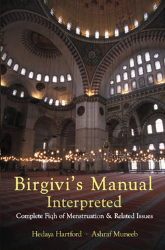 Birgivi's Manual Interpretted