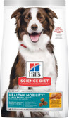 Hills Science Diet Veterinarian Recommended Healthy Mobility LG Breed Adult, 30 lb.