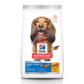 Hills Science Diet Veterinarian Recommended Adult Oral Care (specialty) Dog Food, 4 lb.