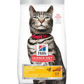 Cat Food, Hill's® Science Diet® Specialty Adult Urinary Hairball Control Cat Food, 7 lb.