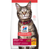 Cat Food, Hills Science Diet Veterinarian Recommended Adult Chicken Recipe Cat Food, 4 lb.