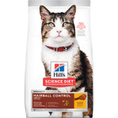 Cat Food, Hill's Science Diet Veterinarian Recommended Specialty Hairball Control Adult Cat Food,  15.5 lb.