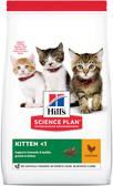 Cat Food for Kittens, Hill's® Science Diet® Veterinarian Recommended Kitten Food Chicken Recipe, 7 lb.