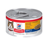 Hill's® Science Diet® Veterinarian Recommended Adult 7+ Savory Chicken Entrée Moist Canned Cat Food, (case of 24 x 5.5 oz cans)