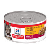Hill's® Science Diet® Veterinarian Recommended Adult 1-6 Tender Chicken Dinner Moist Canned Cat Food (case 24 x 5.5 oz cans)