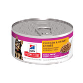 Puppy Food, Hill's Science Diet Canned Small & Toy Puppy Chicken and Barley Entree, CASE (24 x 5.8 oz cans)