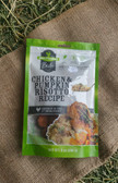 Dog Treat, Betsy Farms Home-style Bistro Chicken & Pumpkin Risotto Recipe, 8 oz
