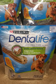 Dog Health Supplement, Purina Dentalife Daily Oral Care, 20.7 oz. (1 pound)