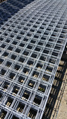 "Fencing, Utility Panel, 5' x 16' (4"" x 4"" grid) in store only"