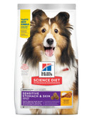 Dog Food, Hill's Science Diet Specialty Sensitive Stomach and Skin Adult Dog Food, 30 lb.