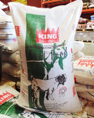 King Brand Meat Goat Complete, 50 lb. (For Goats)