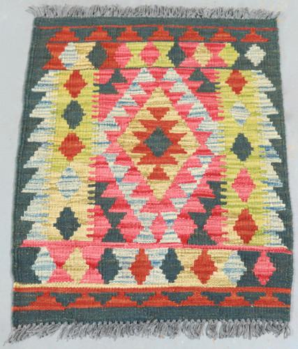 Veggie Dye Afghan Kilim (Ref 1606) 74x58cm