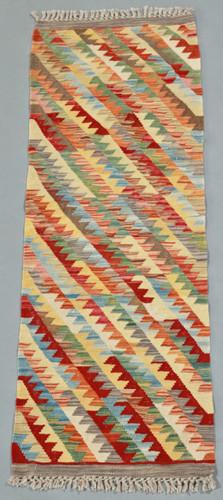 Veggie Dye Afghan Kilim Runner (Ref 106990) 160x55cm